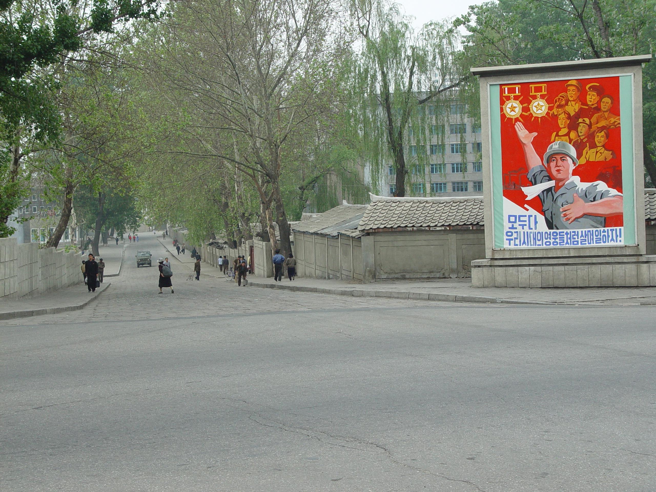 Внешняя политика СССР. Том IV (1935 - июнь 1941