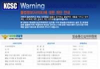 south korea steps up blocking of dprk sites