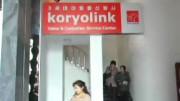 101230-koryolink-02