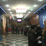 Koryolink service counter inside Pyongyang's International Communications Center