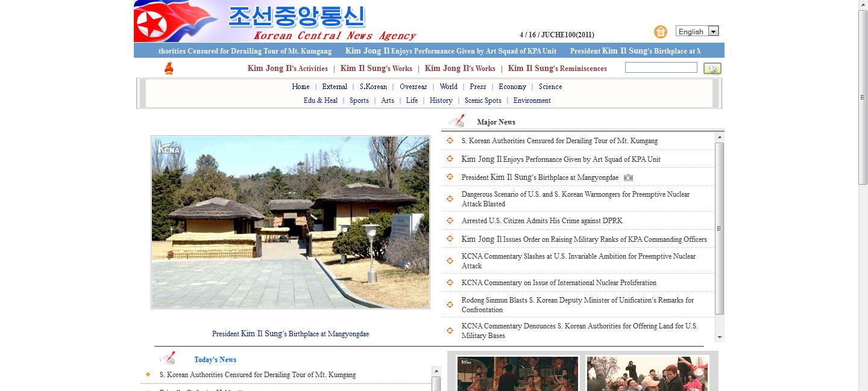 Korea Central News Agency - North Korea Tech - 노스코리아테크: www.northkoreatech.org/the-north-korean-website-list/korean-central...