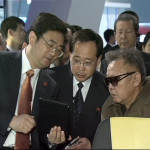 Kim Jong Il at Yangzhou Smart Valley