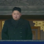 Kim Jong Un appearing in Pyongyang on December 29, 2011