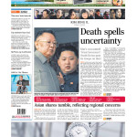 Straits Times, Singapore, Dec. 20