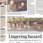 Knoxville News Sentinel, Dec. 19