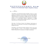120320-dprk-letter-01