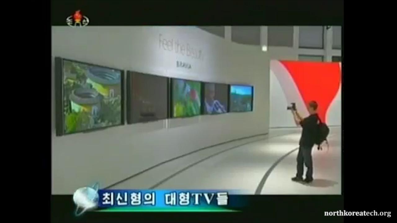 Japanese Flat Screen Tvs On Evening News