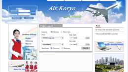 1101-airkoryo-07