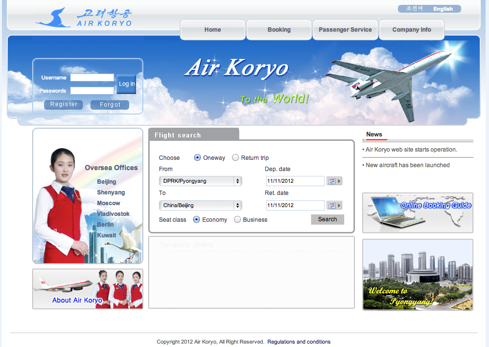 Air Koryo - North Korea Tech - 노스코리아테크 Marketwatch Official Site