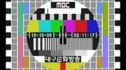 1105-mbc-testcard