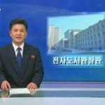 KCTV news, January 8, 2013
