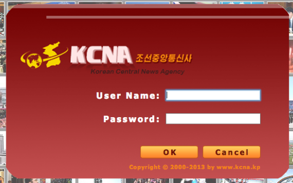 KCNA login
