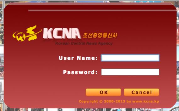 KCNA login