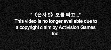 130205-dream-activision
