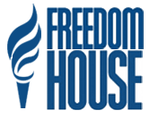 0502-freedomhouse-logo