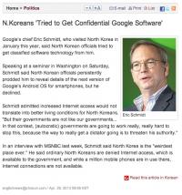 A screenshot from the Chosun Ilbo website on April 29, 2103.