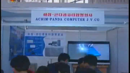 Achim Panda Computer at the 16th Pyongyang Spring International Trade Fair