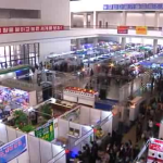 Inside the 16th Pyongyang Spring International Trade Fair