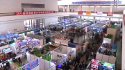 Inside the 16th Pyongyang Spring International Trade Fair