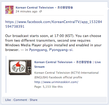 A Facebook posting claiming to be from Korean Central Television in Pyongyang advertises two livestreams of its daily program.