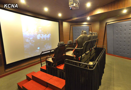 A 3D movie room, as seen in a photo carried by KCNA
