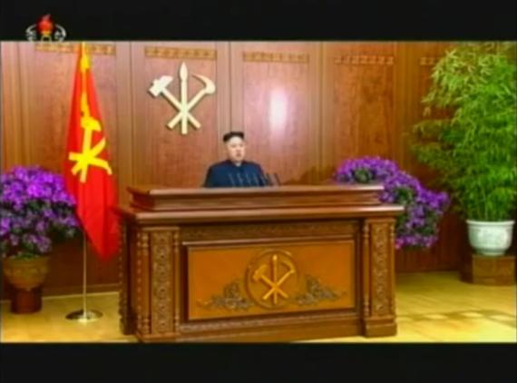 140101-kim-speech-2013-1