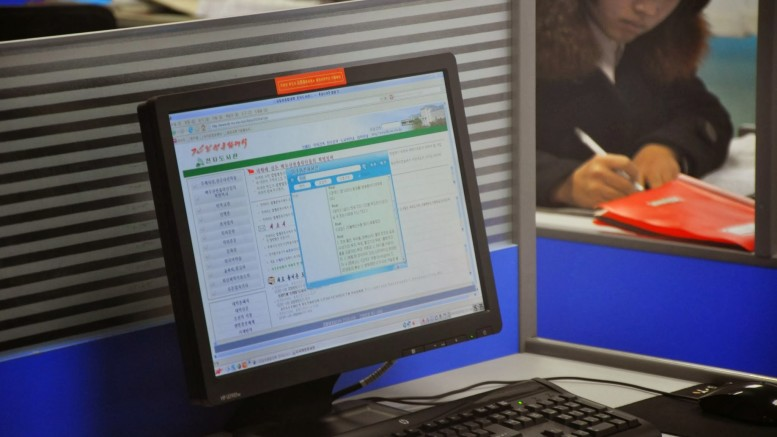 A computer terminal at Pyongyang University of Science and Technology shows a web page (Will Scott)