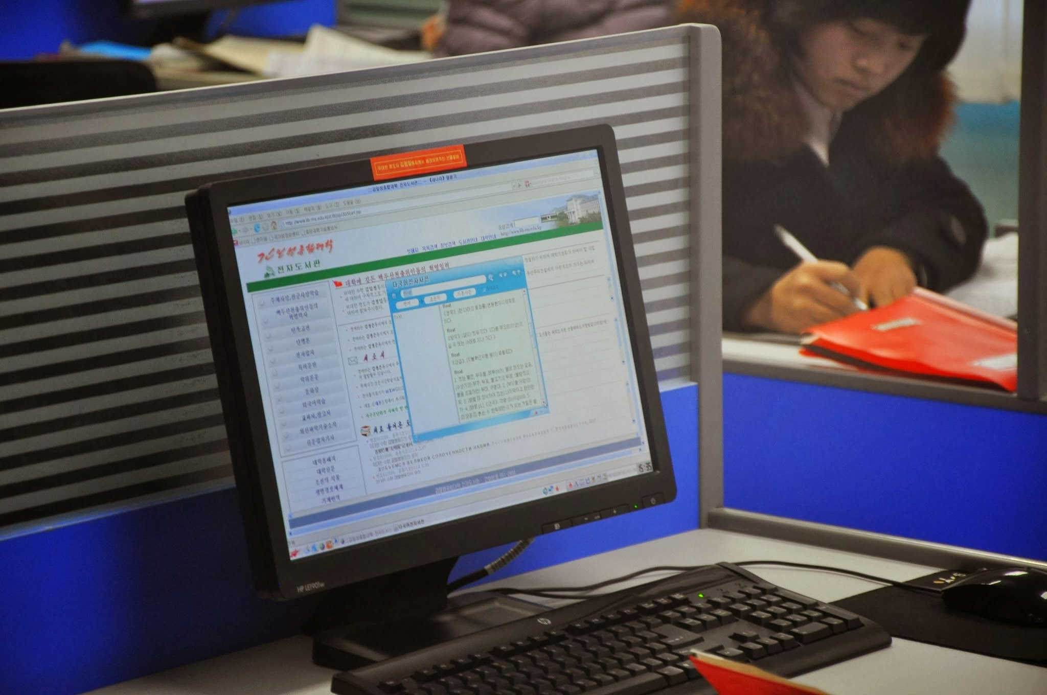 Internet access, computers and high-tech life at PUST