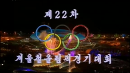 140209-kctv-olympics