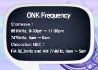 140414-ornk-freq