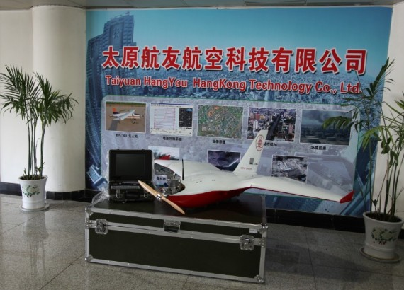 Taiyuan Navigation Friend Aviation Technology's Sky-09P drone (Company photo)