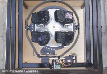 140421-drone-09