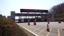A South Korean check point on the road to the Kaesong Industrial Zone in North Korea (Photo: North Korea Tech)
