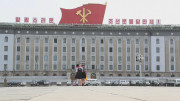 Kim Il Sung Square in Pyongyang in May 2014 (UN Photo)