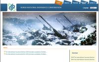 140610-knic-website