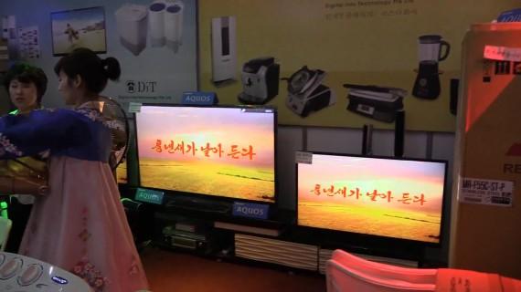 Sharp Aquos flat-panel TVs at the Pyongyang Spring International Trade Fair 2014 (Photo: North Korea Tech/Aram Pan)