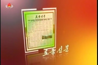 140812-kctv-rodong
