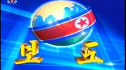 140818-kctv-news-01