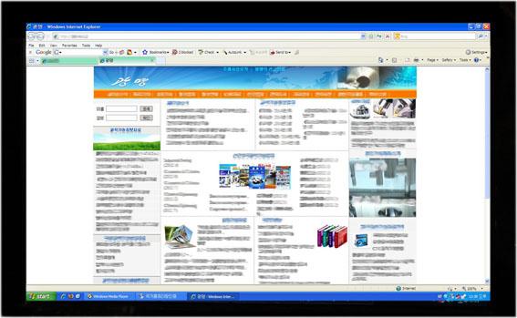 Kwangmyong information service (Photo: Naenara)