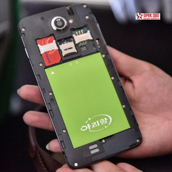 The inside of the second generation Arirang smartphone reveals dual-SIM card slots (Photo: Aram Pan)