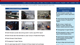An anti-DPRK website modeled on that of the Korean Central News Agency (Photo: North Korea Tech)