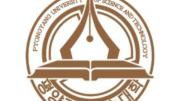 141126-pust-logo