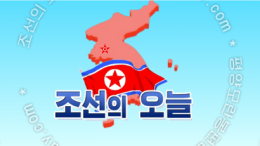 DPRK Today is a North Korean tourism website (Photo: North Korea Tech)