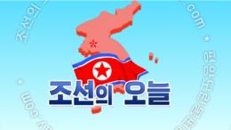 DPRK Today is a North Korean tourism website (Photo: North Korea Tech)