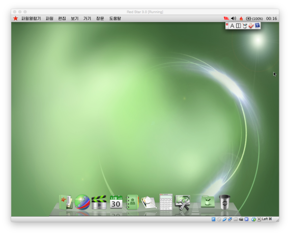 The Red Star Linux 3.0 desktop (Image: North Korea Tech)