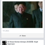 A message on an Air Koryo Facebook page as it appeared on January 14, 2015