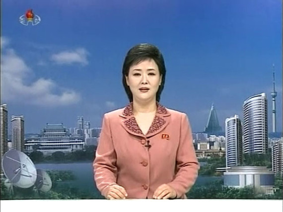 Korean Central Television announcer