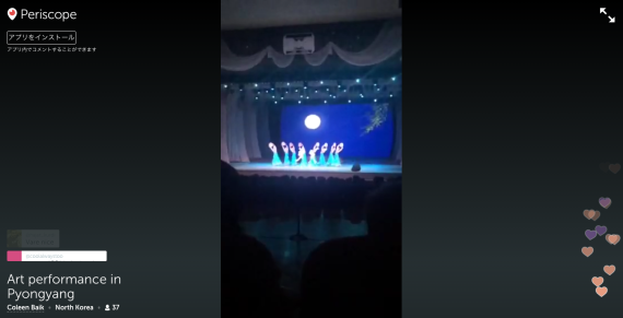 A dance performance broadcast live from Pyongyang on Twitter's Periscope (Photo: North Korea Tech)