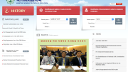 The website of North Korea's Maritime Administration (Photo: North Korea Tech)