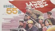 Van der Bij owns over 1,000 posters, each key pieces in visualising North Korea's history (Photo: Wilem van der Bijl/University of Leiden/The Guardian)